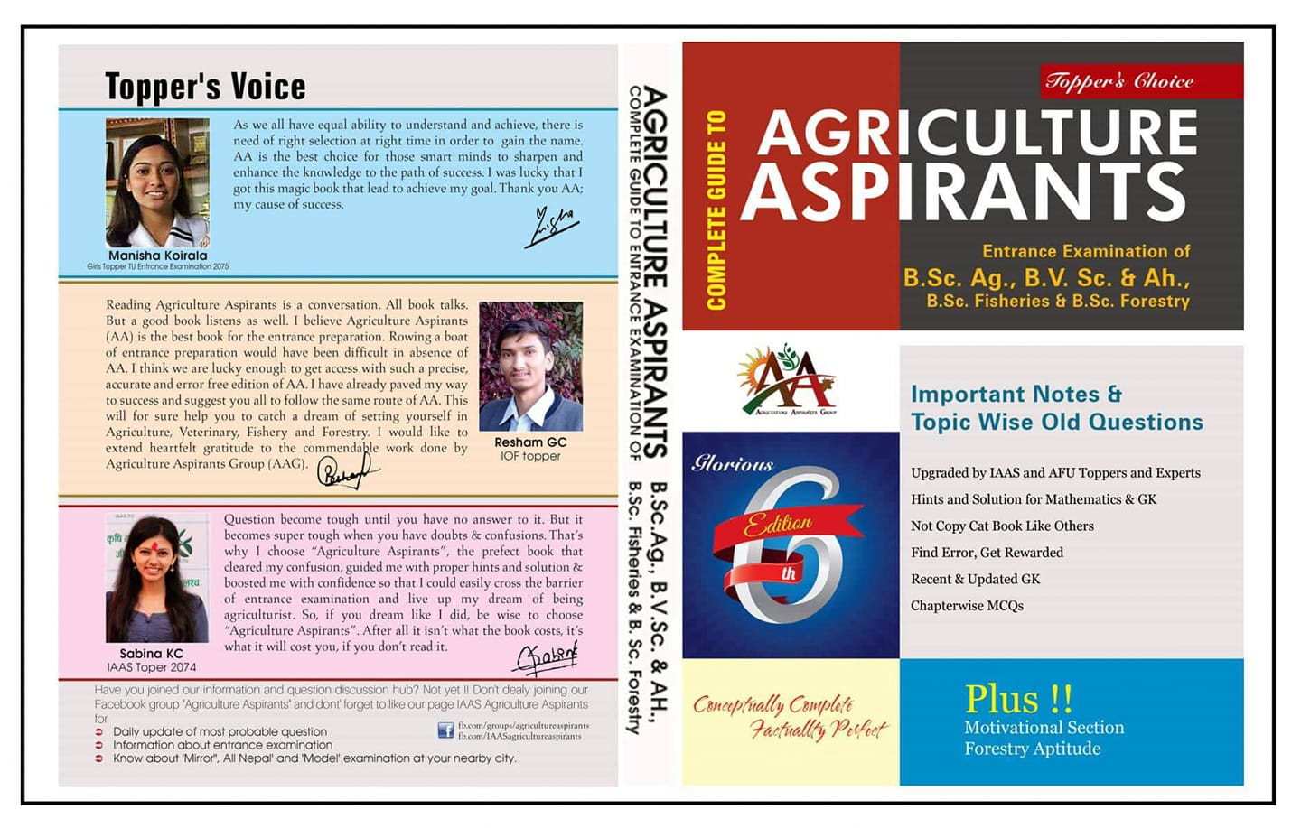 Agriculture Aspirants Book : Complete Solution For B.Sc. Ag and AH